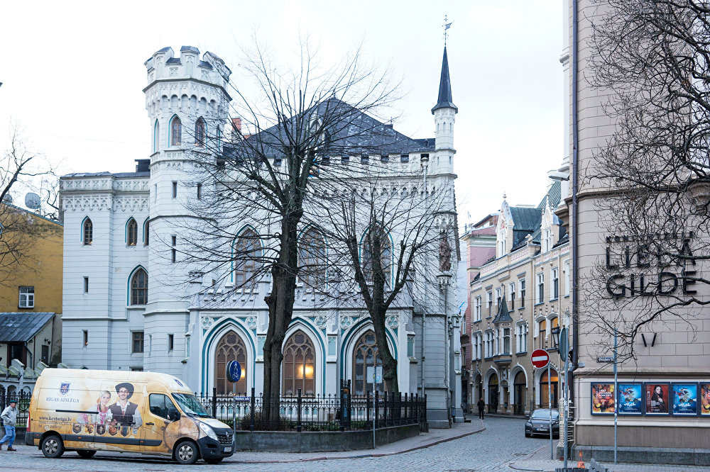 Mazās ģildes ēka