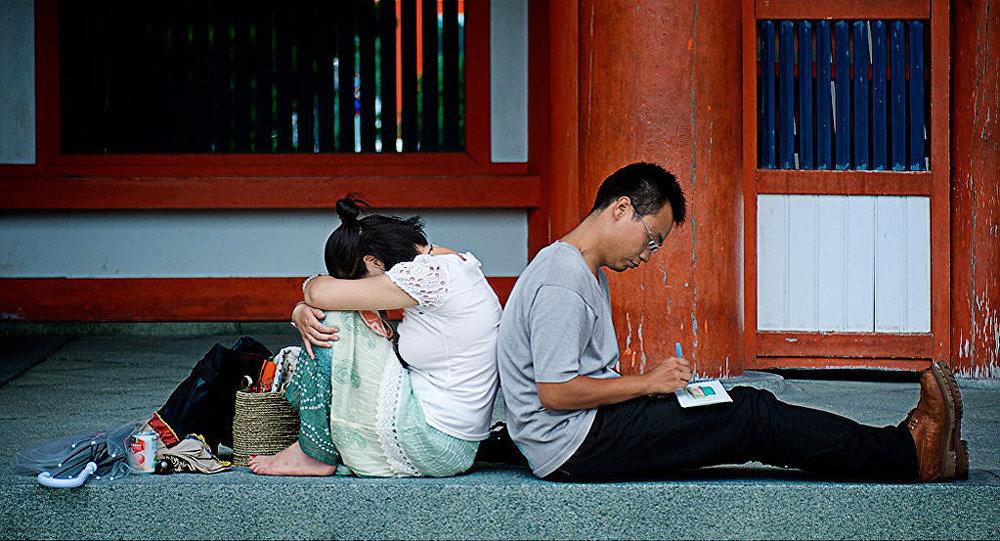 Молчание между супругами