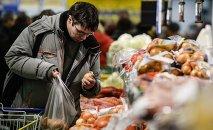 Pircējs lielveikalā