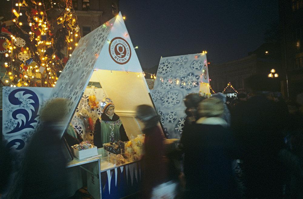 Jaungada tirgus Maskavā