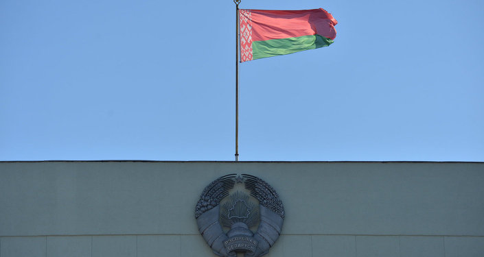 Герб и флаг Республики Беларусь
