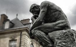 Ogista Rodēna skulptūra Domātājs