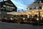Суши-ресторан Gan Bei в Риге