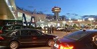 Minskas nacionālā lidosta