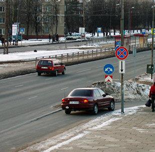 Maskavas iela 2005.gadā