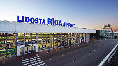Lidosta Rīga