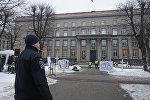 Акция протеста партии евроскептиков у здания правительства