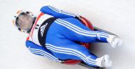 Россиянка Татьяна Иванова на трассе скоростного спуска в Сигулде, архивное фото
