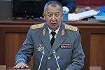 Министр чрезвычайных ситуаций Киргизии Кубатбек Боронов