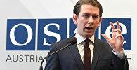 Austrijas ārpolitikas iestādes vadītājs Sebastjans Kurcs