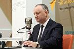 Президент Молдовы Игорь Додон дал эксклюзивное интервью Дмитрия Киселеву