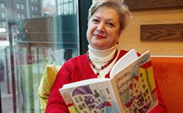 Ксения Тодинг, автор книги Сказка северного ветра