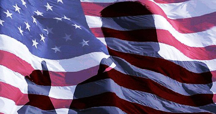 ASV karogs. Foto no arhīva