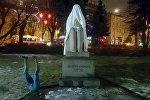 Piemineklis Alfrēdam Kalniņam Rīgā