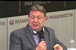 Директор Центра изучения США имени Рузвельта при МГУ Юрий Рогулёв