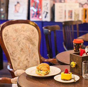 Cafeterius