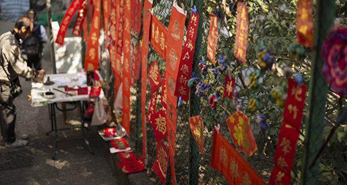 В преддверии китайского Нового года в Гонконге