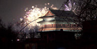 Uguņošanas Pekinā: sācies Ugunīgā Gaiļa gads