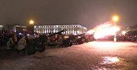 Pēterburgas iedzīvotāji pieminēja Ļeņingradas blokādes pārāvuma 73. gadadienu