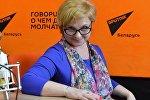 Астролог Василина Мицкевич