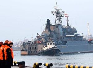 Большой десантный корабль Балтийского флота Александр Шабалин