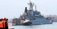Lielais desanta kuģis Aleksandr Šabaļin
