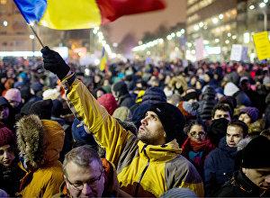 Протесты в Румынии, архивное фото