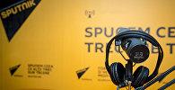 В эфире радио Sputnik