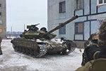 Танки Вооруженных сил Украины вошли в жилые районы Авдеевки