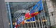 Eiropas savienības dalībvalstu karogi