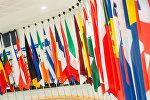 Флаги стран участников Евросоюза