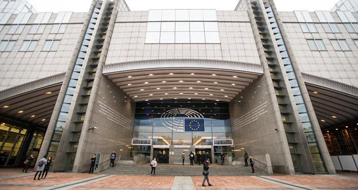 Eiropas Parlamenta ēka