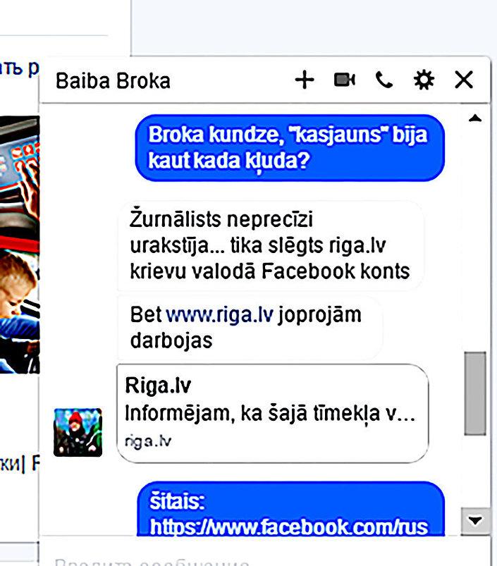 Скриншот переписки корреспондента Sputnik с Байбой Брокой в Facebook