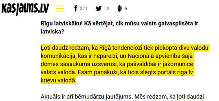 Скриншот публикации в журнале Kasjauns с цитатой Байбы Броки