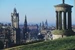 Столица Шотландии город Эдинбург, архивное фото
