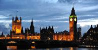 Вид Лондона, архивное фото