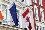 Флаги ЕС и Канады