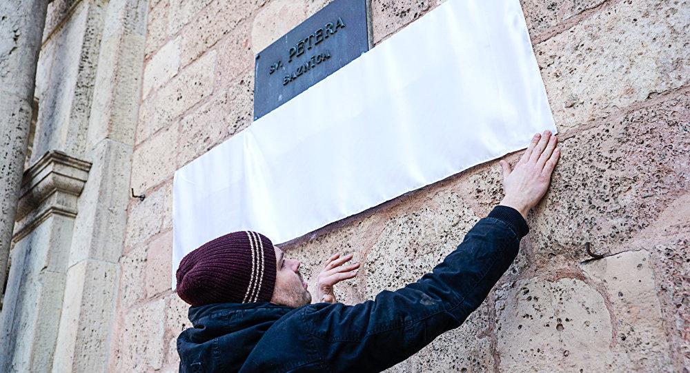 Подготовка к открытию площади Реформации