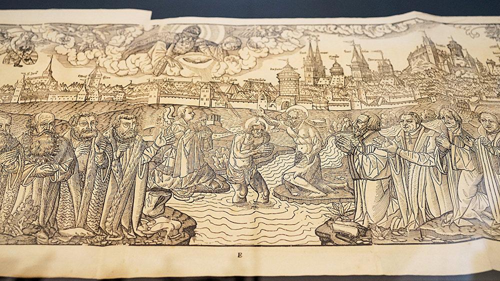 Фрагмент гравюры Крещение Христа в реке Пегниц в Нюрнберге, Петер Флетнер, ксилография, бумага. Первая половина 16 века