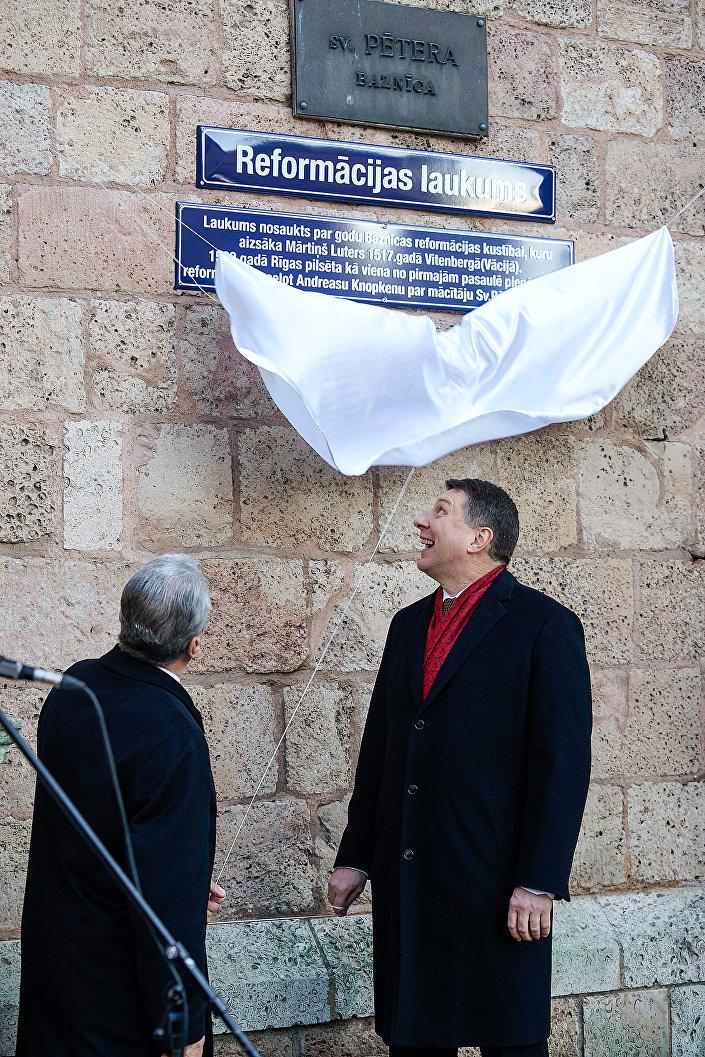 Президент Германии Йоахим Гаук и президент Латвии Раймондc Вейонис открыли площадь Реформации в Риге