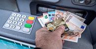 Skaidrās naudas saņemšana bankomātā