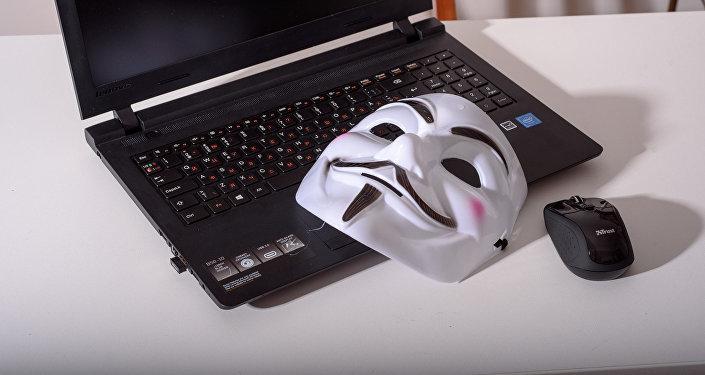 Hakera maska