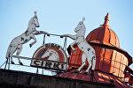 Рижский цирк, фасад