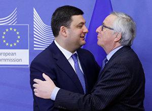 Eiropas Komisijas prezidenta Žana Kloda Junkera un Ukrainas premjerministra Volodimira Groismana tikšanās Briselē
