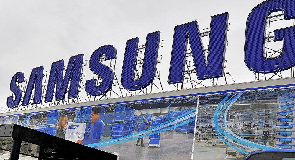 Samsung Electronics rūpnīca