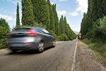 Дорога и автомобиль