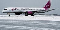 Vim Airlines. Foto no arhīva