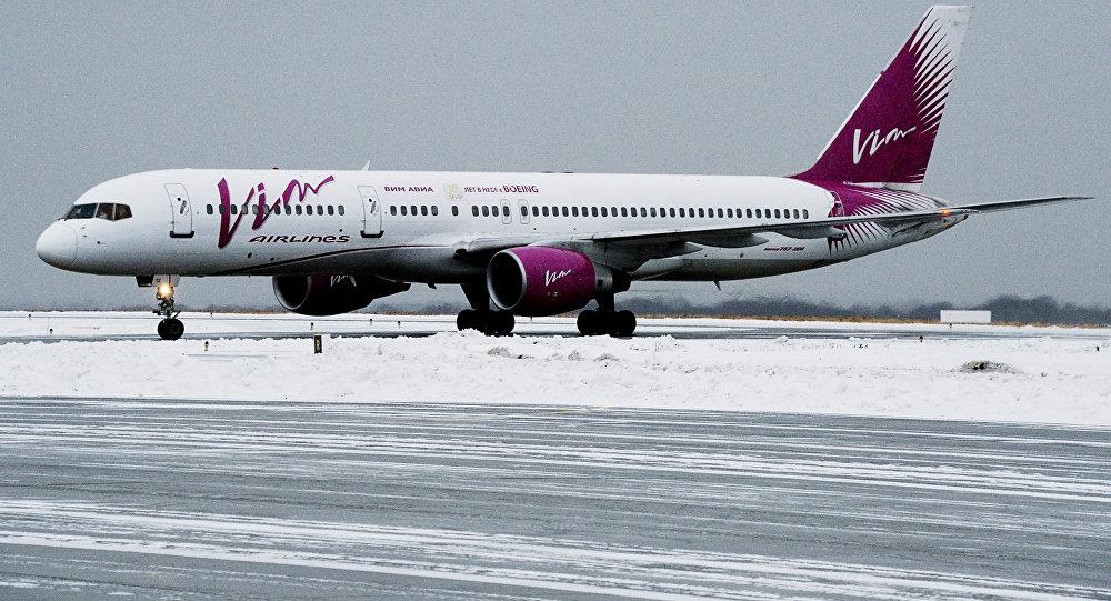 Самолет сроссийскими хоккеистами выкатился заполосу при вылете изРиги