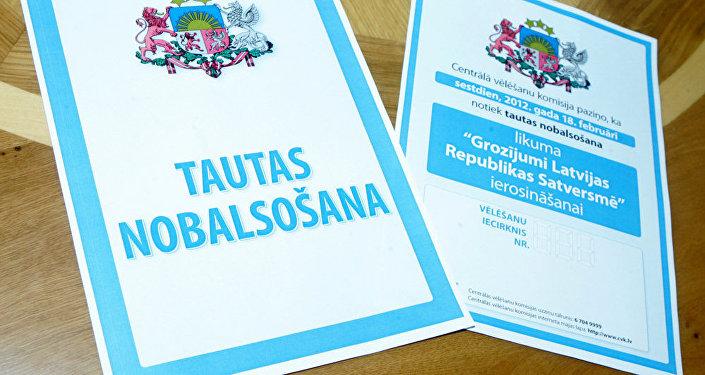 Референдум 2012 года о присвоении государственного статуса русскому языку