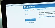 Ukrainā ierosināts bloķēt sociālos tīklus Odnoklassniki un VKontakte